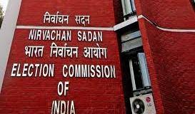 ec orders re voting at haryana poling booth