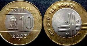 10 rupees coin not taking in manipur despite rbi clarification