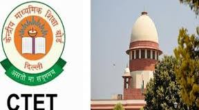 sc issues notice to central government on plea of reservation in 10 percent ctet test