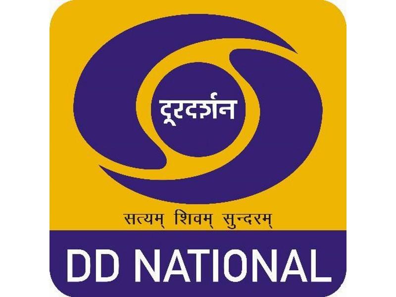 डी डी नेशनल लाइव स्ट्रीम वर्ल्ड कप 2019: Match 34 भारत बनाम वेस्टइंडीज टॉस Highlights रिजल्ट