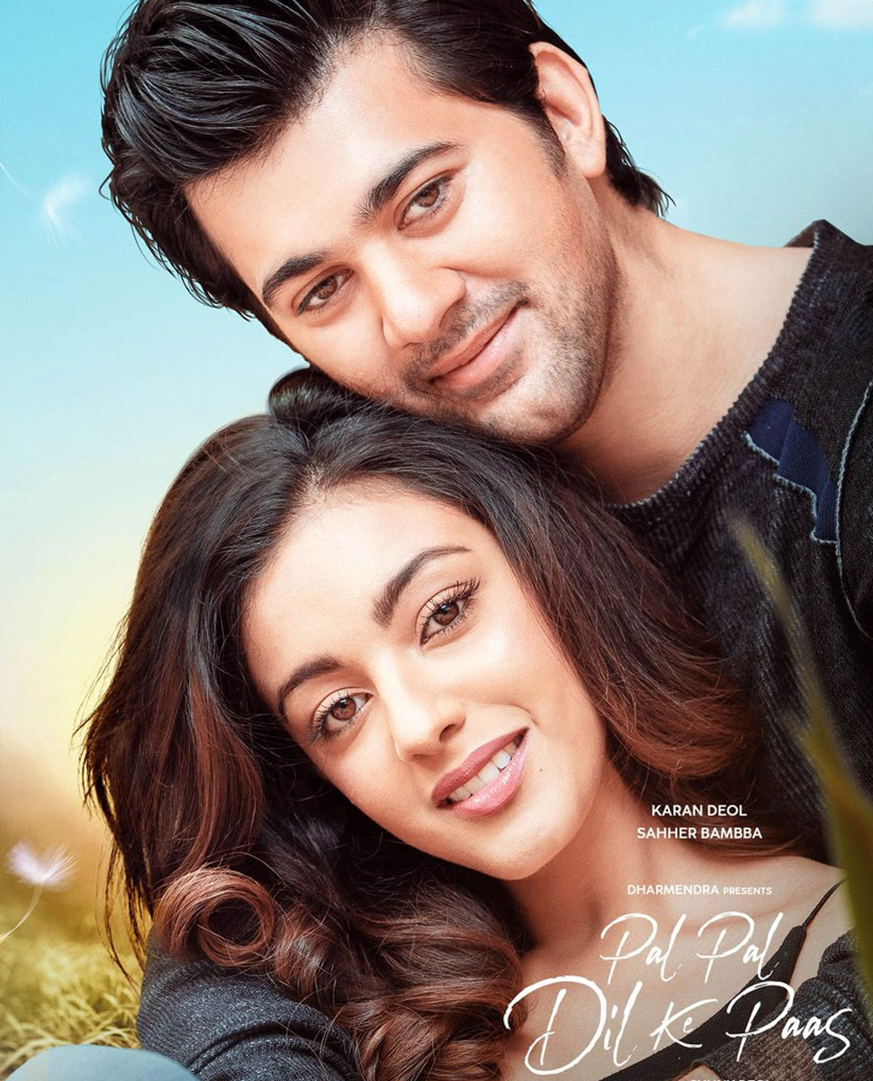 पल पल दिल के पास बॉक्स ऑफिस कलेक्शन: Pal Pal Dil Ke Paas Movie 2nd Day Kamai, Worldwide Income