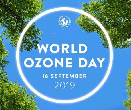 इंटरनेशनल ओजोन डे 2019 मैसेज, स्लोगन, पोस्टर, World Ozone Day Messages, Quotes, Slogan, Poster, Images
