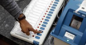 Maharashtra Assembly Election 2019 Date: महाराष्ट्र विधानसभा चुनाव की तारीखों की घोषणा कब होगी?
