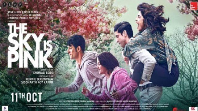 The Sky Is Pink Movie Review in Hindi: फिल्म द स्काई इज पिंक रिव्यु, रेटिंग, कहानी, कास्ट, बजट