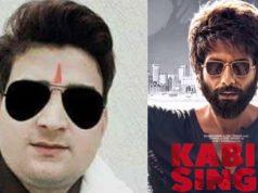 फिल्म कबीर सिंह देख TikTok स्टार ने की अपनी गर्लफ्रेंड की हत्या