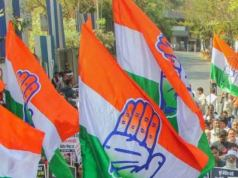 Maharashtra Congress Party Candidate List 2019