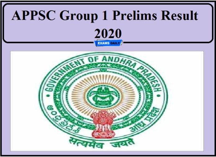 APPSC Group 1 Prelims Result 2020 Out – Check Mains Exam Date!!!