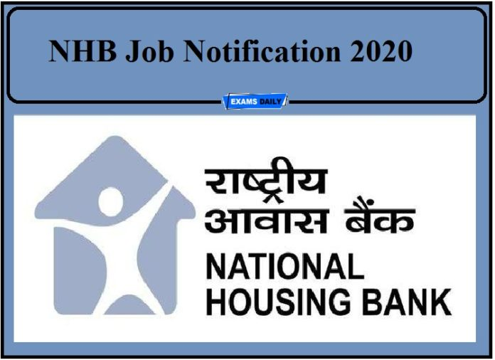 NHB Job Notification 2020 Out- Apply Now!!!