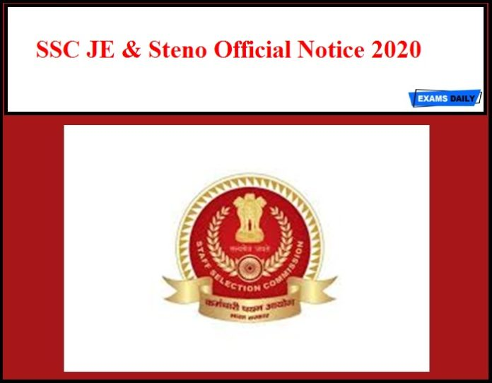 SSC JE & Steno Official Notice 2020