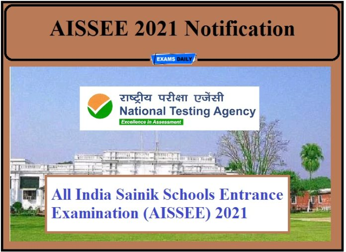AISSEE 2021 Notification Out- Check Exam Dates and Other Details!!!