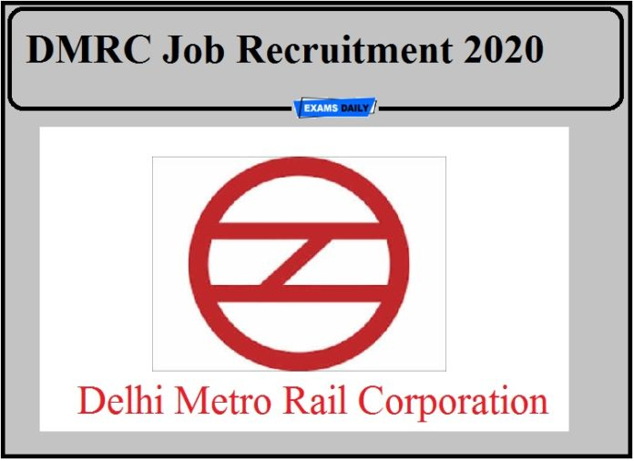 DMRC Job Recruitment 2020 Out- Apply for DGM (Geo Technical) Post!!!