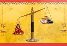 दहेज प्रतिबंध अधिनियम | #LawExplainers