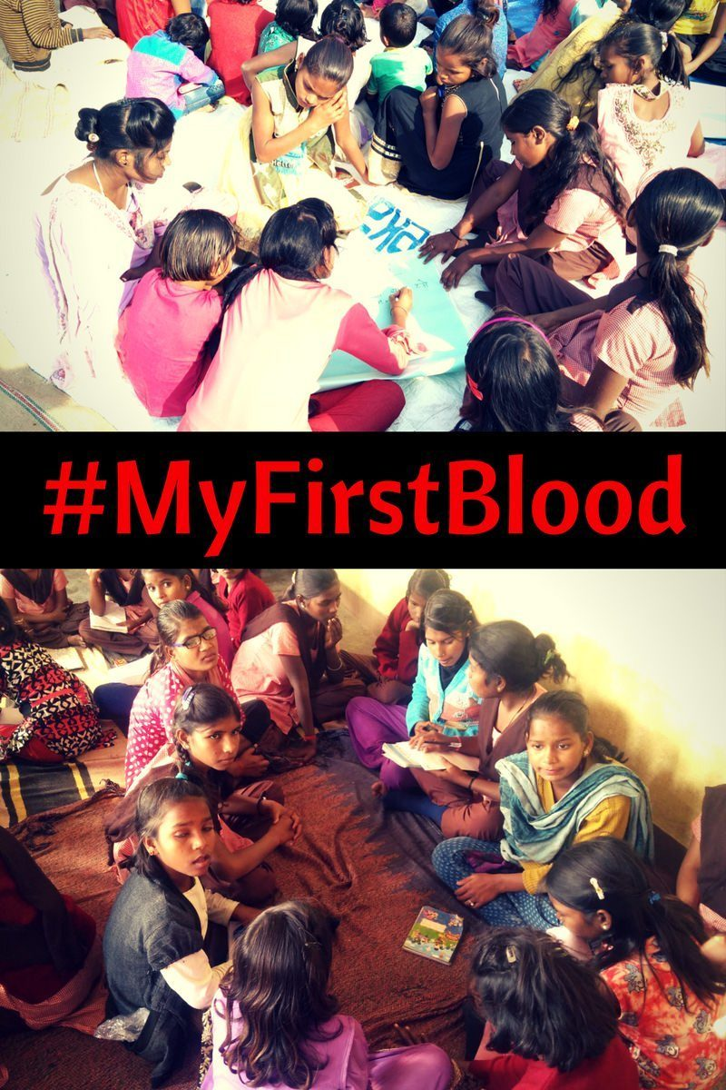 #MyFirstBlood: पीरियड से जुड़ी पाबंदियों पर चुप्पी तोड़ता अभियान