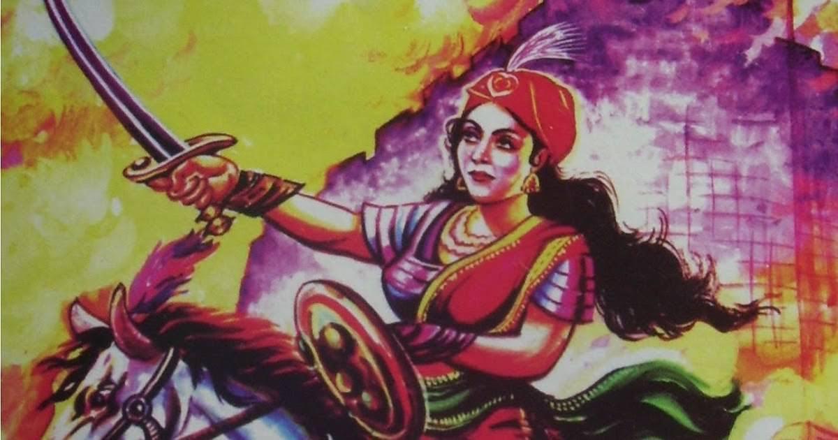 झलकारी बाई : शौर्य और वीरता की सशक्त मिसाल 'दलित इतिहास के स्वर्णिम गलियारे से'