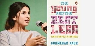 छात्र कार्यकर्ता और युवा लेखिका गुरमेहर कौर की ये किताब ज़रूर पढ़ें