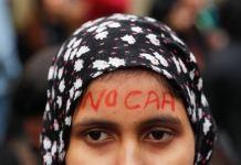 नागरिकता संशोधन क़ानून का 'इस्लामोफ़ोबिक' हिस्सा : माने धर्म की आड़ में, देश के बुनयादी मुद्दे से भटकाने का सरकारी पैतरा