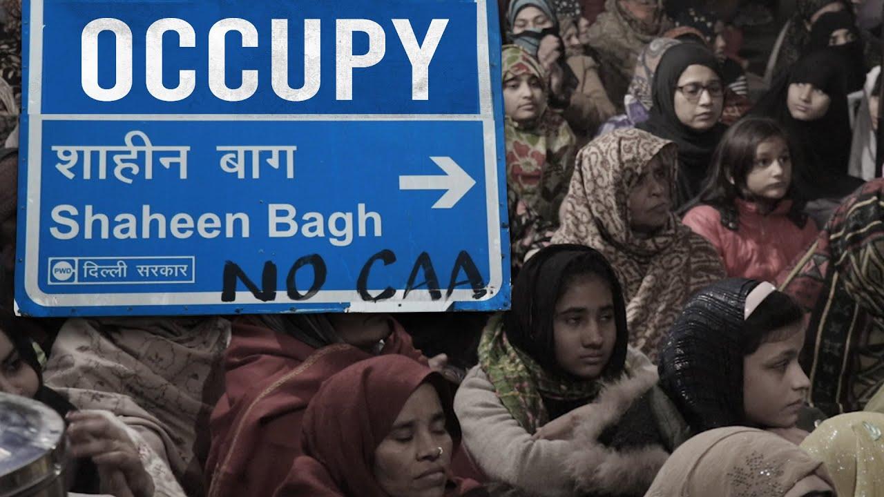 नागरिकता संशोधन कानून के ख़िलाफ़ शाहीन बाग की औरतों का सत्याग्रह