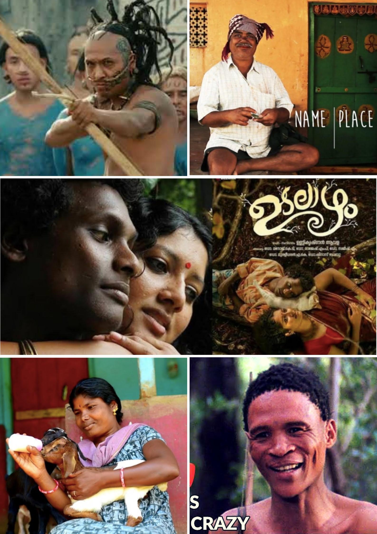 आदिवासियों की ज़िंदगी के संघर्षों और ख़ूबसूरती को बयां करती हैं ये फ़िल्में