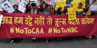 3 जनवरी को महिलाओं, ट्रांस और क्वेर समुदाय ने सीएए के खिलाफ़ रैली निकाली