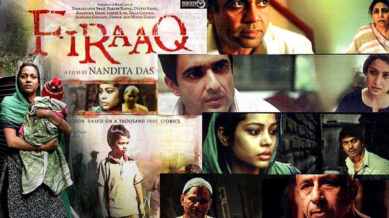 गुजरात दंगें पर आधारित यह फ़िल्म ज़रूर देखी जानी चाहिए