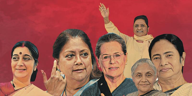 राजनीति और महिला नेताओं के ख़िलाफ़ सेक्सिज़म का नाता गहरा है