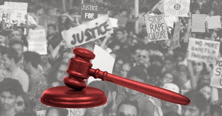 भारत में बलात्कार संबंधित कानूनों का इतिहास