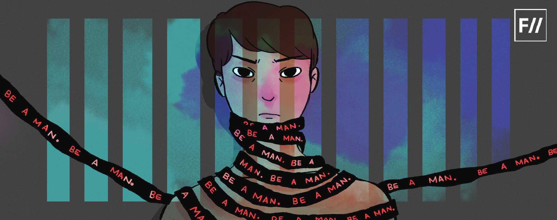 पितृसत्ता के शिकार होते पुरुषों को अनचाहे पुरुषत्व को है नकारने की है ज़रूरत