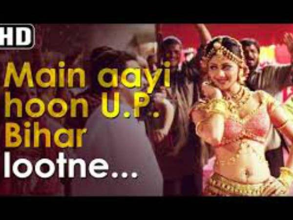 UP Bihar Robbery