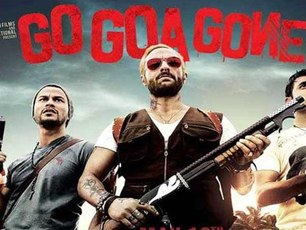 गो गोवा गोन