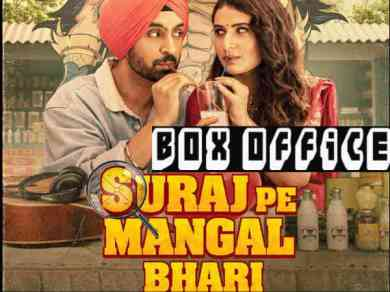 sooraj pe mangal bhari box office report 1605679725