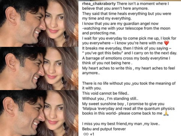On the first anniversary of Sushant Singh Rajput, girlfriend Rhea Chakraborty said, 'Come back baby' POST