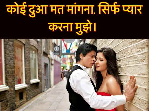 Movie - Jab Tak Hai Jaan