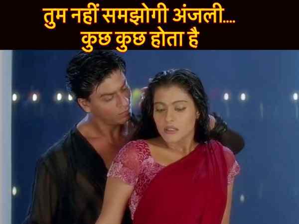 Movie - Kuch Kuch Hota Hai