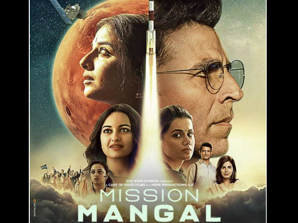 On the Moon with Mission Mangal