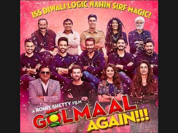 Bhootiya Comedy Golmaal Again