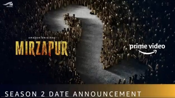 Mirzapur 2: release date revealed, Guddu Bhaiya's time will be seen on Amazon Prime Video
