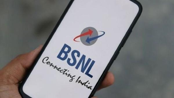 BSNL यूज़र्स के लिए