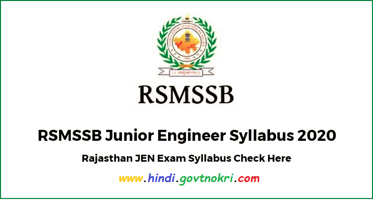 RSMSSB Jr Engineer Syllabus 2020