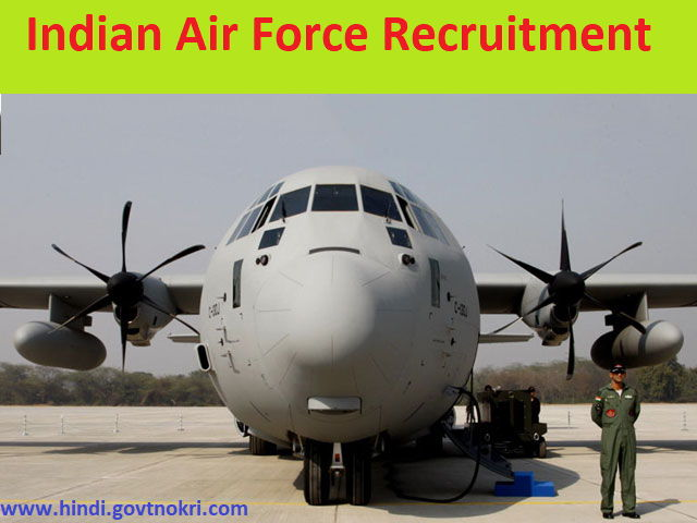 Indian Air Force Airman Recruitment