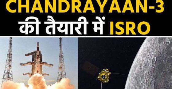Chandrayaan-3 Coming In 2020-Telugu Science And Technology News