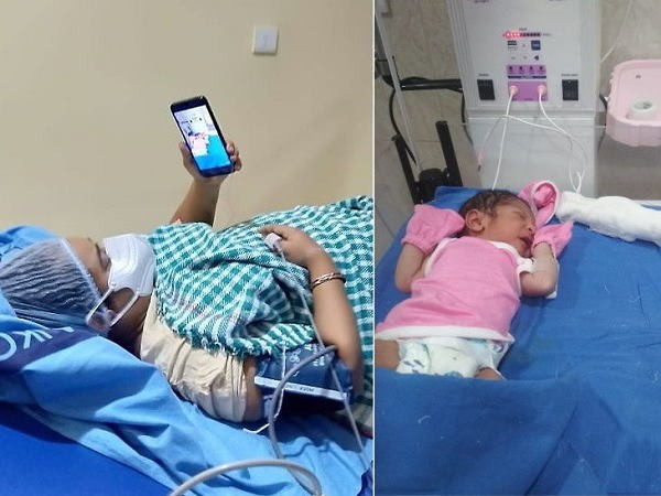 गर्भवती महिला पर आया कोरोना, दूसरे दिन जन्मा बच्चा