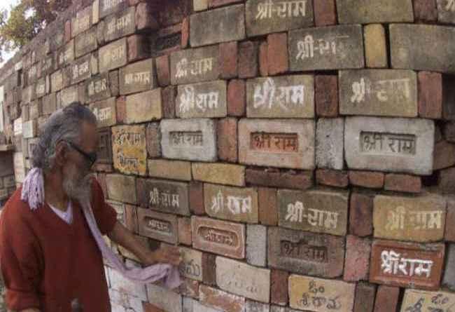 राम मंदिर के निर्माण के लिए अयोध्या में आये दो ट्रक पत्थर