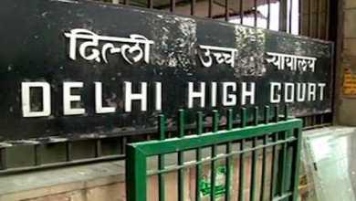 एनआईए नही करेगी जेएनयू मामले की जांच: दिल्ली हाईकोर्ट