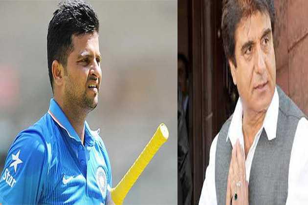 रैना और राज बब्बर को भी चाहिए पेंशन!