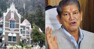उत्तराखंड में आज खत्म होगा राष्ट्रपति शासन, साथ ही सुप्रीम कोर्ट में होगी सुनवाई