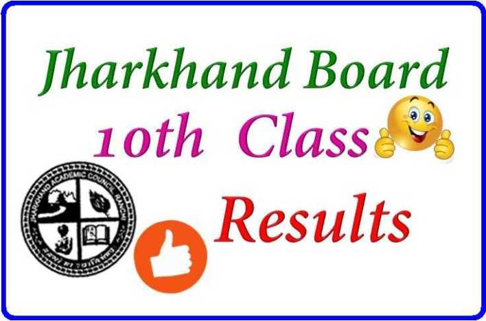 Jharkhand-Board-10th-Class-Results-