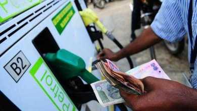 पेट्रोल और डीजल की कीमतों में फिर हुआ इजाफ़ा