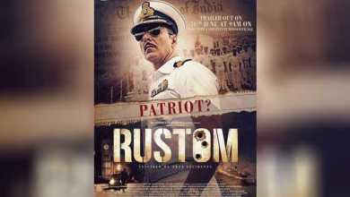 देखिए, अक्षय कुमार की सस्पेंस भरी फिल्म 'रूस्तम' का ट्रेलर