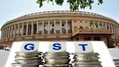 बड़ी खबर : आखिरकार राज्यसभा में 203 वोटों के साथ पास हुआ GST संशोधन बिल