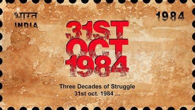फिल्म '31 अक्टूबर' का असर होगा पंजाब चुनाव पर
